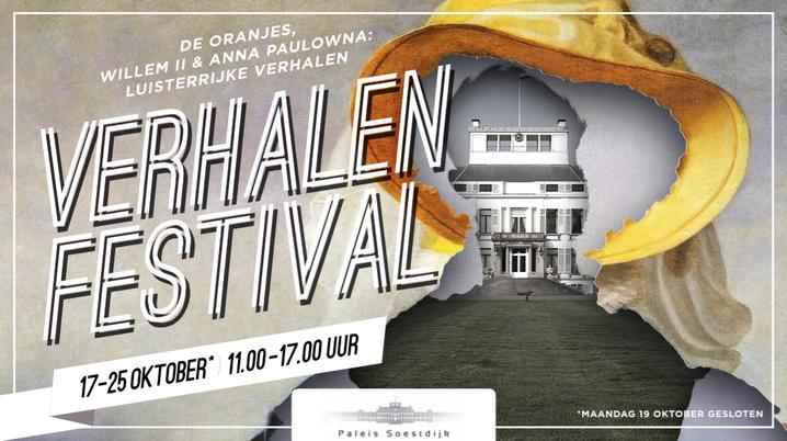 verhalenfestival paleis soestdijk