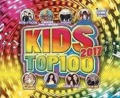 kids-top-100-2017